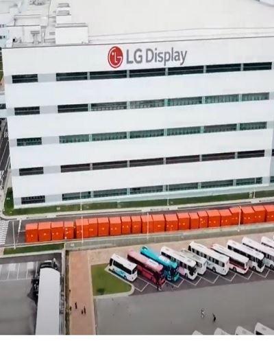 LG DISPLAY NY TEAM 2